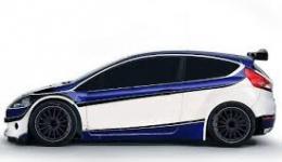Chiptuning-ford-turbo-benzina